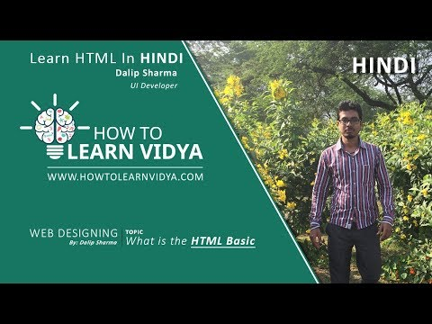 Parts Of HTML Tags   How To Remember HTML Tags By Dalip Sharma @  How To Learn Vidya