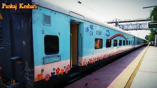 Gambar cover The Life Line Express || World's First Hospital Train Run By Impact India Foundation