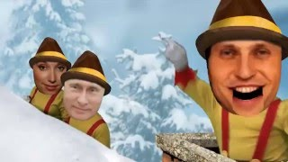 Прикольное поздравление с новым годом  'Весёлые снежки'