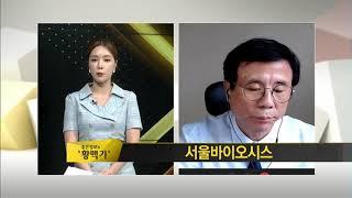 """[좋은정보의 황맥기] """"MTN W 나종식 전문가 7/27 공략주"""