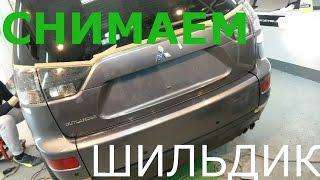 видео: как снять буквы и эмблему с автомобиля и приклеить их обратно