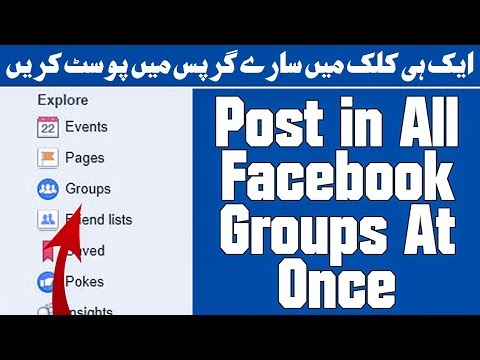 How to Post in Multiple Facebook Groups at Once 2017