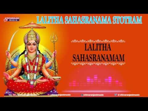 Lalitha Sahasranamam Devotional song | Godess Laxmi Devi Namam Chanting