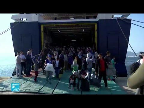 اليونان تشدد شروط منح حق اللجوء وتبني مخيمات -مغلقة-  - نشر قبل 1 ساعة
