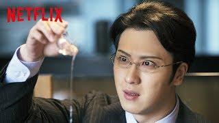 甘味なるサボりの世界へようこそ。歌舞伎俳優・尾上松也がドラマ初主演...