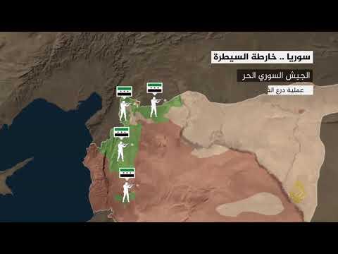 سوريا.. خريطة السيطرة  - نشر قبل 27 دقيقة