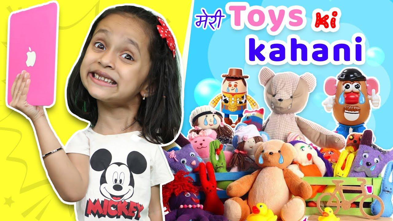 Toys ki Kahani - खिलौने की कहानी | Moral Stories for Kids | ToyStars