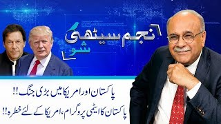 Pakistan's Nuclear Program Becoming Threat For America! | Najam Sethi Show | 19 Mar 2019