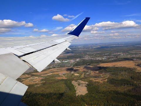 Boeing 767-300ER DELTA Airlines Moscow SVO - New York JFK