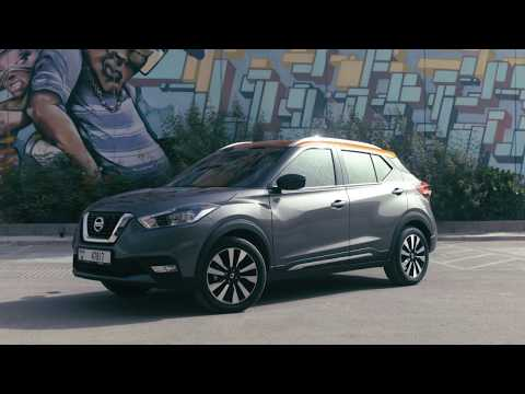 Nissan Kicks - English 60 Sec Review