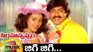 Jigi Jigi Full Song   Simha Swapnam Telugu Movie Video Songs   Jagapathi Babu   Vani Viswanath