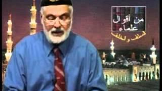 أقوال السلف 2 - حقيقة رفع عيسى بن مريم عليه السلام