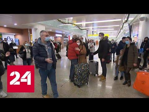 Ситуация с новым штаммом коронавируса в России под контролем - Россия 24