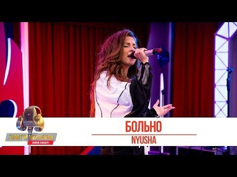 Nyusha - Больно. «Золотой Микрофон 2019»