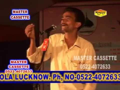 New Mushaira 2015 - Anil Baughar (अनिल बौघर)