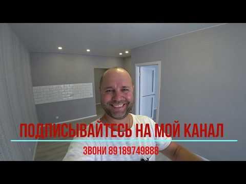Купить 2к.кв. с классным ремонтом в Краснодаре!