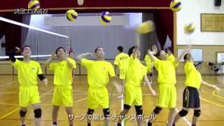 バレーの神様 〜高校男子バレーボール部編〜