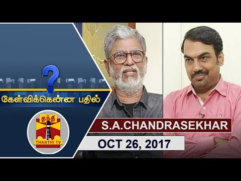(26/10/2017) Kelvikkenna Bathil | Exclusive Interview with S.A.Chandrasekhar | Thanthi TV