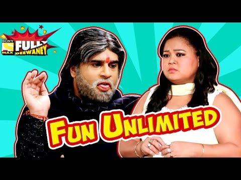 Max Fully Deewaney | Bollywood Nautanki Non-Stop