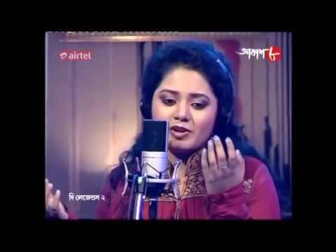 Ajahun Na Aaye Balama ..by Anwesshaa