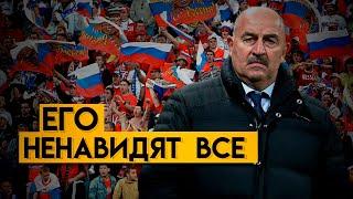 ЦСКА и