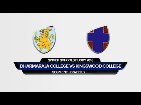 Match Highlights – Dharmaraja College vs Kingswood College