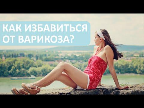 Радиочастотная абляция (РЧА) -