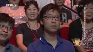 [欢乐秀]史小诺从被采访者身上学习优秀品质