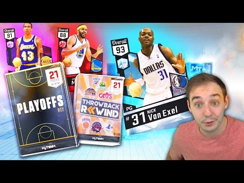 NBA 2K17 My Team NEW PLAYOFF DIAMOND & TBT REWIND PACKS? WHAT ARE THESE!