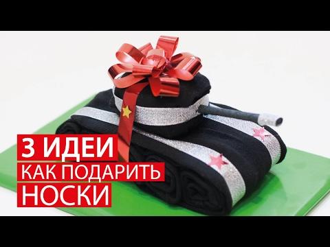 Подарки и сувениры на 23 февраля и 8 марта,подарки