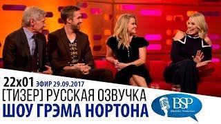 видео Риз Уизерспун