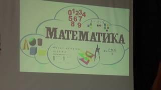 00092 математика видеокурс для детей