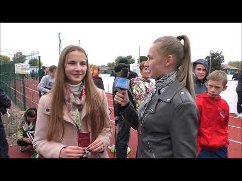 Кросс  нации 2019 г. Калининск