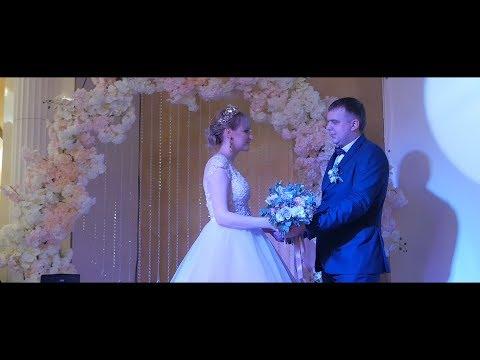 Ленинск свадебный 2019