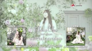 2011年夏、TVアニメ『神様のメモ帳』OP主題歌「カワルミライ」で メジャ...