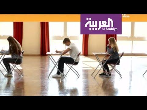 صباح العربية | طرق تخفيف توتر الامتحانات النهائية  - نشر قبل 2 ساعة