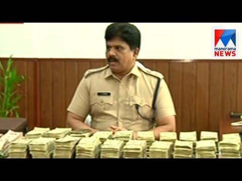 Demonetized currency  seized in Aluva  | Manorama News