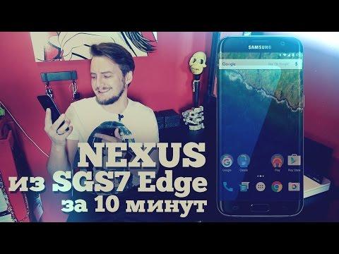 Главный минус Samsung Galaxy S7 EDGE