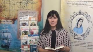 Демидова Елена Евгеньевна