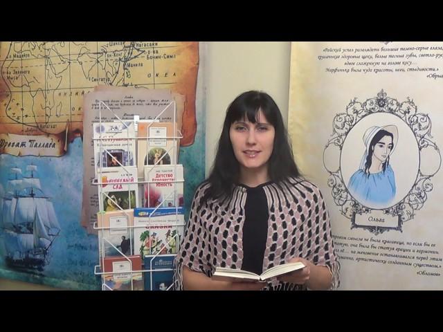 Изображение предпросмотра прочтения – ЕленаДемидова читает произведение «Не с теми я, кто бросил землю…» А.А.Ахматовой