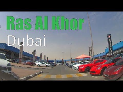 Ras Al Khor Auto Market Dubai ( Drive 2019 ) (  1440p )