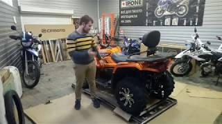 Квадроцикл CFMOTO CFORCE 450L EPS. Распаковка и сборка. Unboxing and assembly Video