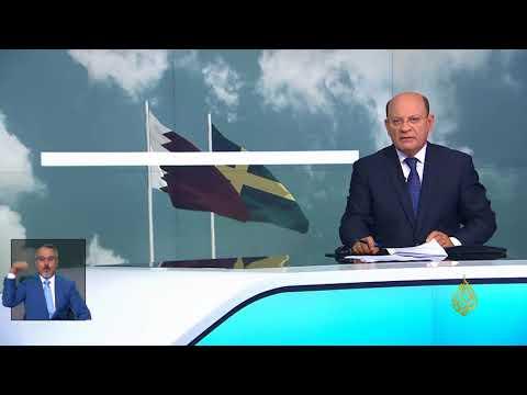 نشرة الإشارة الثانية 2017/8/17  - نشر قبل 2 ساعة