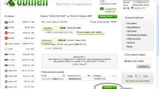 выгодный обмен  валюты Paypal Qiwi Perfect Money Visa(https://x-obmen.com/index.php?partnerId=31843 скидка на обмене wm Z HA wm R .....wmR HA wm Z скидка 20% +картa 1% при каждом обмене +1% kapta ..., 2014-08-16T15:38:13.000Z)