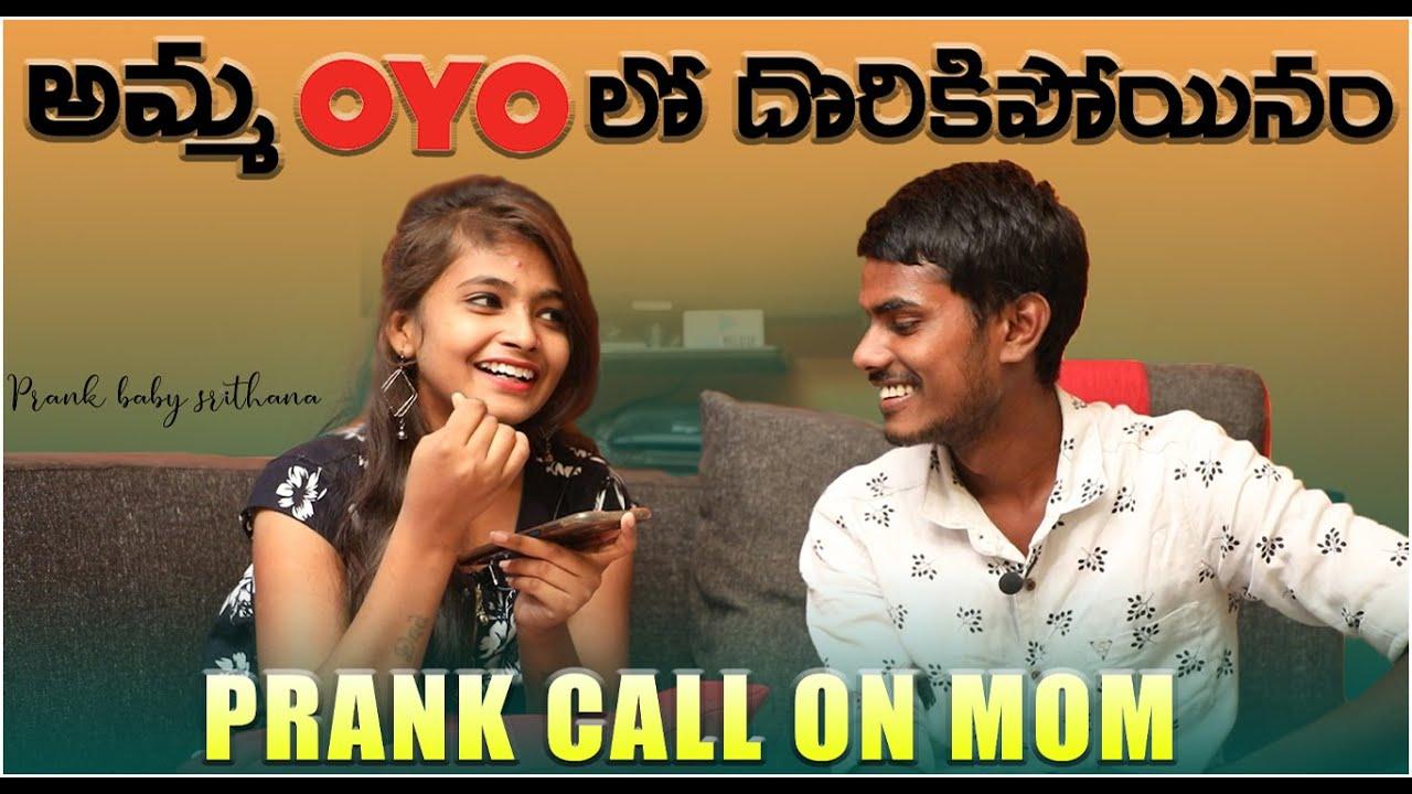 Crazy Prank On Mom (అమ్మ OYO లో దొరికిపోయినం) Prank Baby Srithana