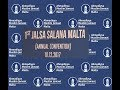 First Jalsa Salana Malta 2017 - Annual Convention - First Session