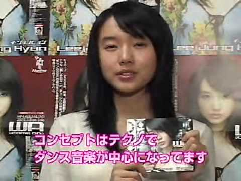 이정현 (Lee JungHyun) interview in Japan (2005) Part 2