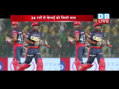 Delhi Daredevils vs Chennai Super Kings - Match 52 | Highlights | IPL 2018 | csk vs dd | #DBLIVE