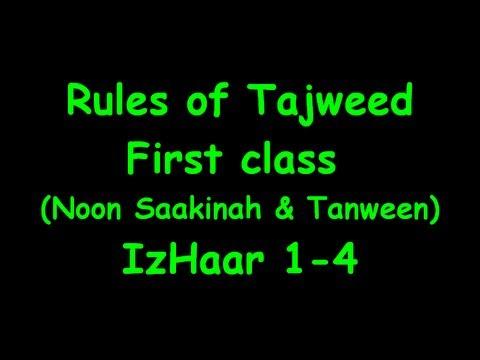 tajweed class 1-4 (Izhaar)