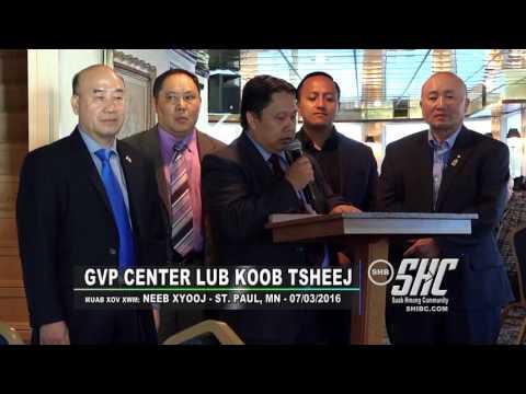 SUAB HMONG COMMUNITY:  GVP Center Lub Koob Tsheej (Cruising Event)